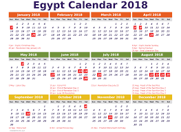 egyptian calendar holidays 2018