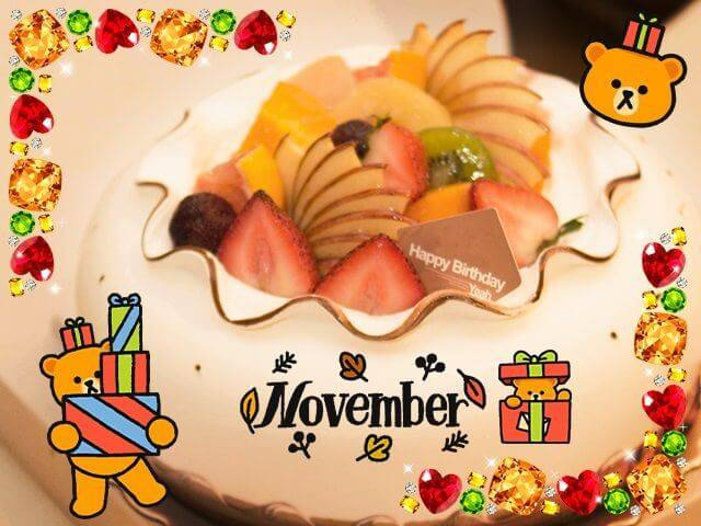 November Month Birthday Images
