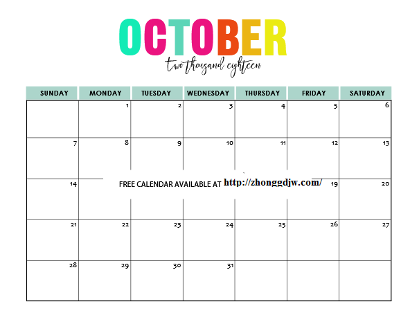 October 2018 Printable Calendar Template