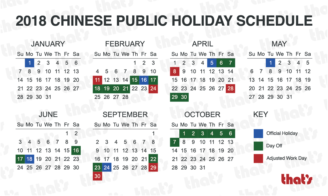 2018 Public Holidays China
