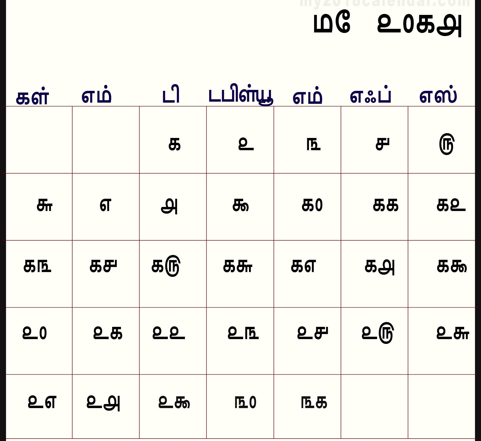 May 2018 Tamil Holidays Calendar