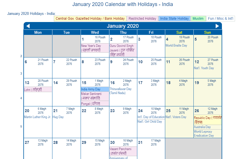 January 2020 Calendar with Holidays - India
